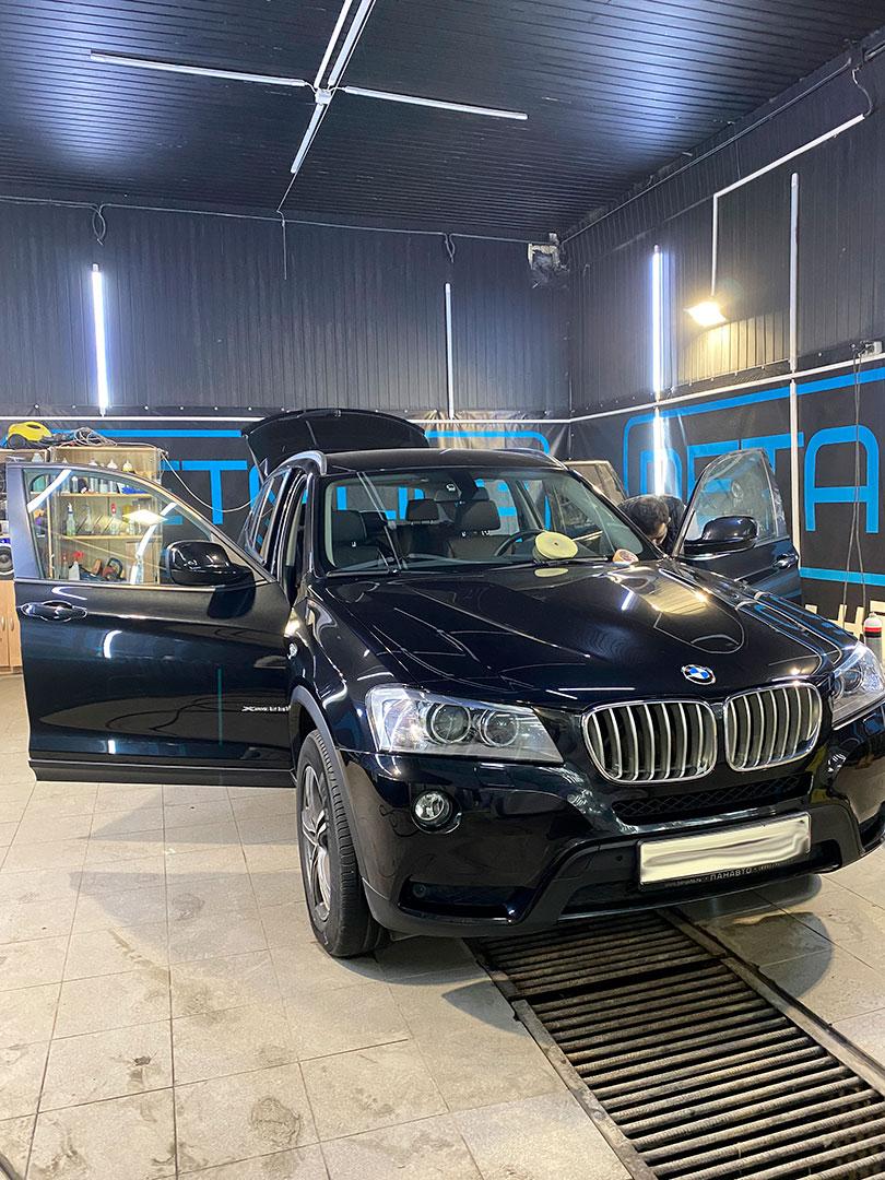BMW x3 мойка комплекс