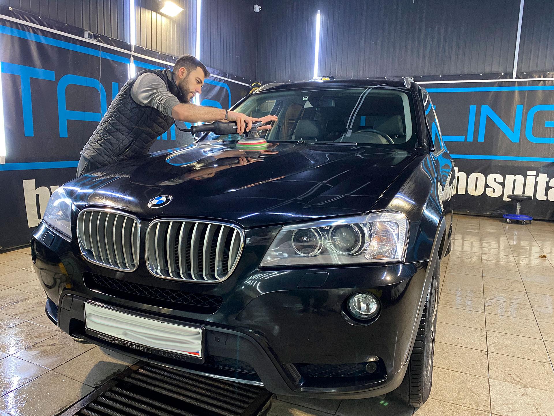 Полировка капота на BMW x3